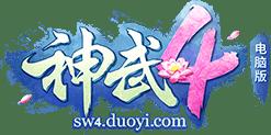 《神武4》官方网站